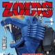 小学館、連載開始20周年の本格メカ漫画「機獣新世紀ゾイド─ZOIDS─」を全3巻の新装版で発売! 第1巻ではシールドライガーが大活躍