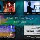 WFLE、バーチャルライブ制作プラットフォーム「REALITY Live Stage」をアーティスト向けに提供開始