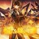 miHoYo、『原神』Ver.1.5「塵歌を纏いし扉」で新キャラ「エウルア」「煙緋」追加決定! 新エリア「稲妻」、新魔物、新イベントの情報も解禁!