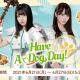 "SMS、『日向坂46とふしぎな図書室』でイベント「Have A Dog Day!」開始! リアルプレゼントは「ひな図書設定資料集 ""Have A Dog Day!""&ポストカード」"