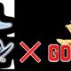 セガゲームス、『蒼空のリベラシオン』がセガのアクションゲーム『ゴールデンアックス』とのコラボイベントを12月15日より開催