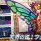 テンセント、『聖闘士星矢 ライジングコスモ』で新ストーリー第29章「死界の蝶!フェアリー」が明日スタート