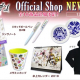 WFS、『アナザーエデン』の新たなグッズが「アナザーエデン Official Shop」に12月17日より登場 「卓上カレンダー」など全10商品23種が発売に