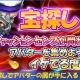 ファンユー、本格ターンバトルRPG『幻霊物語』で「宝探し」「招き猫」などのイベント情報を公開