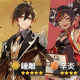 miHoYo、『原神』でキャラクターお試しイベント「腕試し」&累計ログインイベント「日々精進」を12月1日より開催