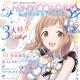 KADOKAWA、『アイドルマスター シャイニーカラーズ』初の公式ガイドブックを本日より発売 16人のアイドルと4つのユニットをフルカラーで解説