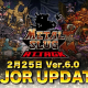 SNK、『METAL SLUG ATTACK』が5周年記念の大型アップデートを実施 無料10連ガチャなどのキャンペーンを開催