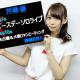i☆Ris芹澤優さんのバースデーソロライブとファンミーティングの開催が決定! 澁谷梓希さんのセルフプロデュースライブも8月に