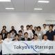 日本におけるVRオープンイノベーションを加速 「Tokyo VR Startups」第二期プログラム参加チームとメンターを紹介