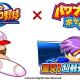 KONAMI、『実況パワフルプロ野球』で『パワプロクンポケット』とのコラボ記念キャンペーンを開催!