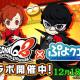 セガゲームス、『ぷよぷよ!!クエスト』で『ペルソナQ2』とのコラボを開催 ガチャやイベントなど特別な内容が盛りだくさん!!