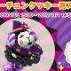 任天堂、『どうぶつの森 ポケットキャンプ』にフォーチュンクッキー「フリルのマジカル・ナイト」が再登場!