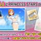 バンナム、『ミリシタ』で新衣装「セーラーミズギ(PRINCESS STARS)」の販売開始! プラチナガシャ10回チケット付き!