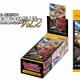 ブシロード、『カードファイト!! ヴァンガード』よりスペシャルシリーズ第10弾「クランセレクションプラス Vol.2」を発売