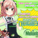 KADOKAWA、『感染×少女』が「メロンブックス」とのコラボレーションを4月20日より実施 新公認キャラクター「甘瓜甜子」がゲーム内に登場