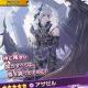 任天堂とCygames、『ドラガリアロスト』で「ドラゴンレジェンド召喚」を開催予告! アザゼルやガブリエルをピックアップ