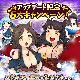 マイネットゲームス、『妖怪百姫たん!』で6大キャンペーン開催 「イベント妖怪復刻大召喚祭」など