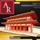 立命館大学の矢野教授、現代の京都に平安京の景観をよみがえらせるスマホアプリ『バーチャル平安京 AR』をリリース キャドセンターと共同開発