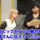 Yostar、中村悠一さんと吉田有里さんが『Epic Seven(エピックセブン)』の魅力を伝える動画企画を開始!
