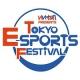 フジテレビ、e-Sportsの祭典「Tokyo E-sports Festival」を11月18・19日にフジテレビ社屋で開催!