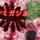 ドワンゴ、「RPGアツマール」で配信中の「キミガシネ-多数決デスゲーム-」の最終章前編を2月25日に公開!