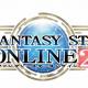 セガ、公式番組『PSO2STATION!+』を本日20時30分より放送! 『PSO2es』『イドラファンタシースターサーガ』EPISODE2の最新情報を公開