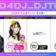 ブシロード、生配信番組「#D4DJ_DJTIME」を8月7日より配信開始! 8月前半の出演キャストを公開