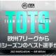 ネクソン、『EA SPORTS FIFA MOBILE』で欧州7リーグのシーズンベスト選手たちが獲得できる「21TOTS」イベントを開催