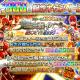 バンナム、『スーパー戦隊レジェンドウォーズ』のリリース1000日を記念して無料で33回引けるプレゼントガシャや記念イベント等を実施!