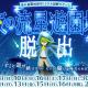 ハレガケ、閉園後の夜の「浅草花やしき」を舞台にしたリアル謎解きゲーム「夜の流星遊園地からの脱出」を6月3日より開催!