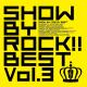 ポニーキャニオン、『SHOW BY ROCK!!』より3年ぶりのベストアルバム「SHOW BY ROCK!! BEST Vol.3」を12月18日に発売!