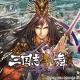 スクウェア・エニックス、ドラマティック三国志RPG『三国志乱舞』のAndroid版を配信開始