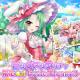 ポニーキャニオンとhotarubi、『Re:ステージ!プリズムステップ』にてイースター衣装の限定☆4「Easter Bunny!!」を配信!
