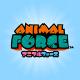 【PSVR】タワーディフェンスゲーム『Animal Force』が2018年に国内発売 動物と共にエイリアンから地球を守ろう
