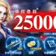 37games、新作シミュレーション『スーパー戦艦:地海伝説』の事前登録数が25000人を突破