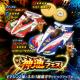 バンナムの『ミニ四駆 超速グランプリ』がApp Store売上ランキングで過去最高順位の14位に急上昇 原作再現イベントと「神速フェス」の開催で