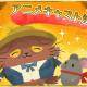 ココネ、マッチスリーパズル『猫のニャッホ』のTVアニメ化が決定! キャストに声優の杉田智和さん、嘉陽光さんを起用