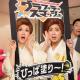 バンナムオンライン、『グラフィティスマッシュ』で1周年記念TVCM放映決定! IKKOさんとチョコプラ松尾さんがCM初共演でカオスコラボ