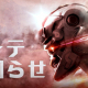 NetEase Games、『荒野行動』で明日午前5時よりメンテナンス…「戦績リセット札」を実装