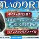 BOI、今夏配信予定の新作RPG『ミトラスフィア』の事前登録者数が65万人を突破! 水瀬いのりさんとコラボしたTwitterキャンペーンを実施