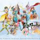スクエニ、『サガ フロンティア』のゲーム映像付きサウンドトラックを6月2日に発売! リマスター版からヒューズ編の楽曲も特別に収録