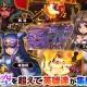 Rekoo Japan、『ファンタジードライブ』iOS版で新ユニットやギルドクエストなど大型アップデートを実施 さらに累計80万DL突破