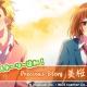 アカツキ、『HoneyWorks Premium Live』で人気キャラ合田美桜と芹沢春輝の恋愛ストーリーを公開! 限定ガチャも実施
