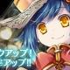 GMOゲームポット、『わグルま!!』で「はろうぃん Trick or Treat!」開催 「キョンシー」ピックアップガチャも登場