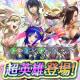 任天堂、『ファイアーエムブレム ヒーローズ』で復刻超英雄召喚イベント「兎たちの春祭り」を開始 春祭りに浮かれる4人の超英雄が再登場!