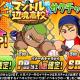 KONAMI、『実況パワフルプロ野球』で「応援団 マントル辺境高校 サクチャレ攻略 ガチャ」を開催!