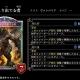 Cygames、『Shadowverse』新カード「ヘクトル」「昏き底より出でる者」のカード情報を公開