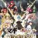 ガンホー、『ケリ姫スイーツ』で2月13日よりTVアニメ『マギ』とのコラボが決定 「アラジン」や「アリババ」などお馴染みのキャラたちが登場
