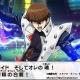KONAMI、3DS『遊戯王デュエルモンスターズ 最強カードバトル!』をダウンロード無料で提供開始