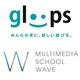 gloopsとWAVE、HTML5とJavaScriptを使ったスマホアプリ制作講座を9月25日より実施 受講希望者の募集開始